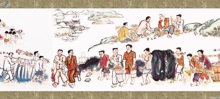 Ву Шу Лин. Сюжет 91