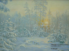 Anatoly Aleksandrovich Obvintsev. Frost and sun