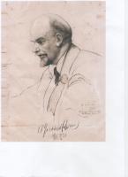 Исаак Израилевич Бродский. В.И.Ленин на 2-м конгрессе Коминтерна