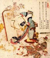Кацусика Хокусай. Высыпание песка