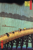 "A sudden summer downpour over the bridge Okami in Atake. The series ""100 famous views of Edo"""