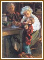 Даниэль Герхартц. Улыбка бабушки