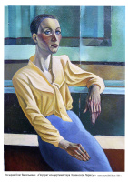 "Portrait ""Concertmaster Kaminskaya Larissa"""