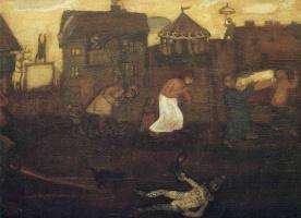 Марк Захарович Шагал. Грустный праздник (Похороны в деревне)