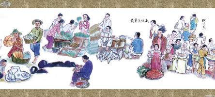 Ву Шу Лин. Сюжет 90