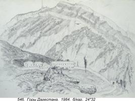 Петр Николаевич Мальцев (1926-2010). Горы Дагестана