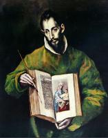 Доменико Теотокопули (Эль Греко). Святой Лука как художник