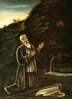 Нико Пиросмани (Пиросманашвили). Георгий Отшельник