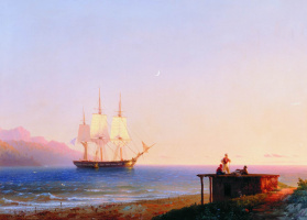 The frigate under sail