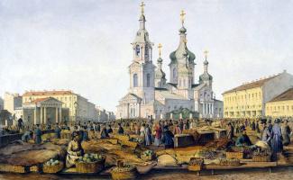 Фердинанд-Виктор Перро. Вид Сенной площади