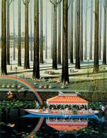 Хиро Ямагата. Высокие деревья