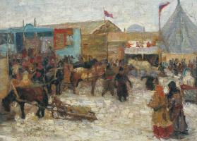 Николай Иванович Фешин. Ярмарка