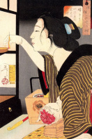 "Mannered geisha of the Meiji period. Series ""32 the feminine face of everyday life"""