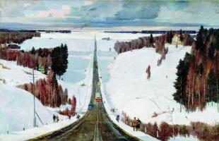 Георгий Григорьевич Нисский. Подмосковный пейзаж