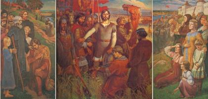 Юрий Михайлович Ракша. Куликово поле