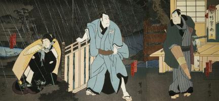 Диптих Актеры Дзицукава Энсабуро, Араси Китисабуро III и Оноэ Кикудзиро