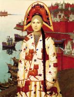 Андрей Ремнёв. Укротительница