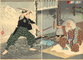 Цукиока Ёситоси. Диптих: старый мастер меча и ученик