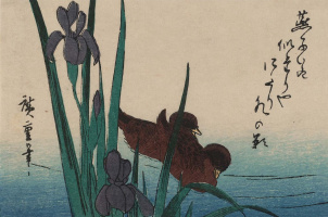 Utagawa Hiroshige. Wild ducks on the water and irises