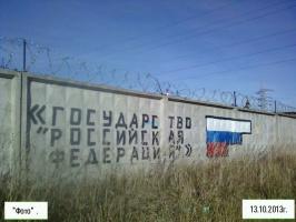 """Артур Габдраупов. """"Фото"""" , 13.10.2013г."""