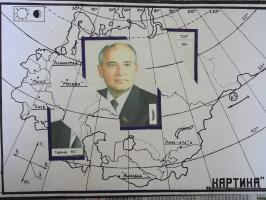 "Артур Габдраупов. ""Горбачёв М.С."" , 1991г. ."
