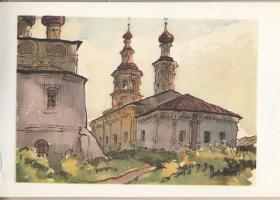 Эммануил Бенционович Бернштейн. Церковь Дмитрия Прилуцкого