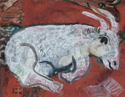 Марк Захарович Шагал. Коза