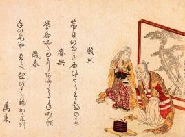 Katsushika Hokusai. La pareja de Takasago