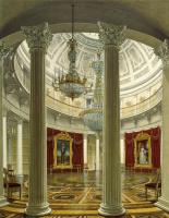 Эдуард Петрович Гау. Вид Ротонды в Зимнем дворце