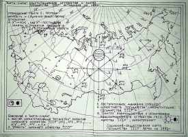 """Arthur Gabdrupes. """"Map"""" : Constitutional structure , and synthesis of social system and Government """"the USSR"""" ."""