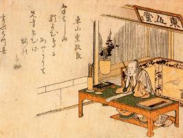 Кацусика Хокусай. Ученик
