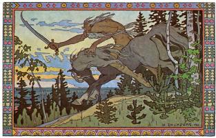 "Ivan Yakovlevich Bilibin. Koschei the Immortal. Illustration for the fairy tale ""Marya Morevna"""