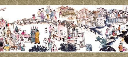 Ву Шу Лин. Сюжет 81