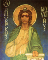 Mikhail Aleksandrovich Vrubel. The Prophet Moses. Fresco of St. Cyril's Church in Kiev
