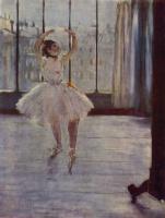 Эдгар Дега. Танцовщица у фотографа (Танцовщица перед окном)
