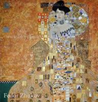 Фёдор Иванович Жуков. Портрет Адели Блох-Бауэр I (по мотивам картины Г. Климта)
