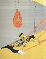 Кукрыниксы. ...Двинулись к озеру Хасан, чтобы переползти через советскую границу