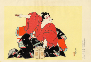 Тадамаса. Японская живопись. Тадамаса8