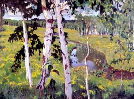 Аркадий Александрович Рылов. Пейзаж с рекой