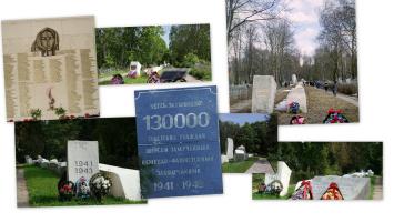 Виктор Степанович Глазков. Мемориал в память о погибших заключенных Рославльского концлагеря и тюрьмы