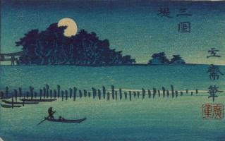 Утагава Хиросигэ. Фукайга: ночная рыбалка