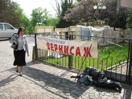 """Alexey Grishankov (Alegri). """"Art Vernissage"""""""