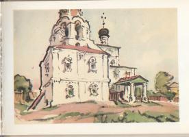 Эммануил Бенционович Бернштейн. Церковь Иоанна Златоуста