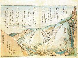 Утагава Хиросигэ. Утро в горах Хиро
