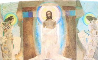 Михаил Александрович Врубель. Воскресение. Триптих. Эскиз росписи Владимирского собора в Киеве