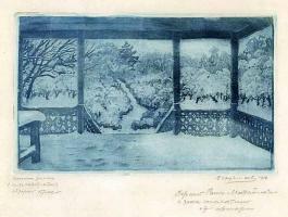 Елизавета Сергеевна Кругликова. Балкон зимой.