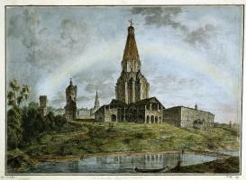 Федор Яковлевич Алексеев. Панорамный вид Коломенского