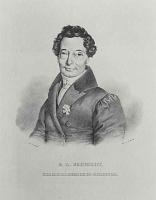Адольф фон Менцель. Погрудный портрет директора Уголовного суда Г. Л. Шмидта