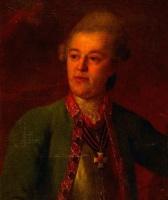 Федор Степанович Рокотов. «Портрет Петра Михайловича Голицына»