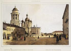Фердинанд-Виктор Перро. Церковь Владимирской Божьей Матери